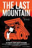 The Last Mountain documentary film by Bill Haney